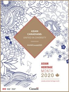 Government of Canada Asian Heritage Month poster